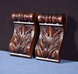 Pair Of 5 French Antique Corbels Pillars Brackets In Walnut Wood Salvage
