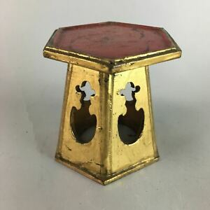 Japanese Buddhist Altar Fitting Offering Stand Vtg Butsugu Wood Lacquer B739