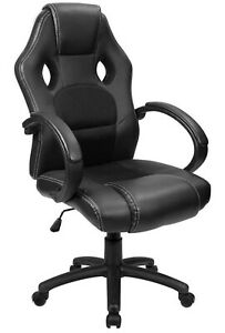 Furmax Office Chair Leather Gaming Chair High Back Ergonomic Adjustable