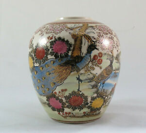 Japanese Satsuma Ginger Jar Decorated With A Peacock 19cm