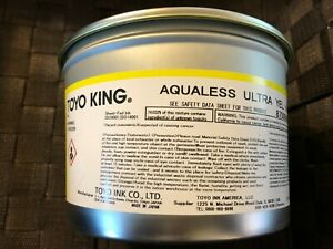 Toyo Aqualess Ultra Yellow Offset Letterpress Sheet Fed Ink 1kg 2 2lb