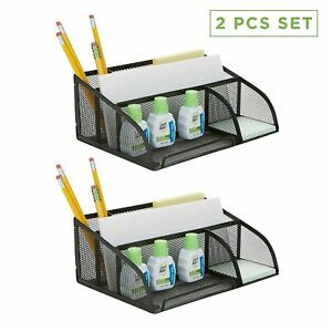 Mind Reader 2 Piece Mesh Desk Organizer Pencil Cup Organizer Pen Pencil