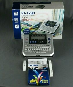 Brother P Touch Pt 1280 Hk Chinese Character s Label Maker New Open Box
