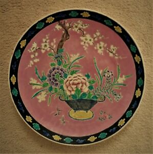 Large Chinese Export Hand Enameled Charger Plate Basket Of Flowers