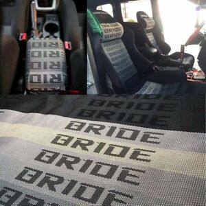 1m Gradation Bride Jdm Fabric Car Seat Cover Panel Armrest Decor Interior Cloth