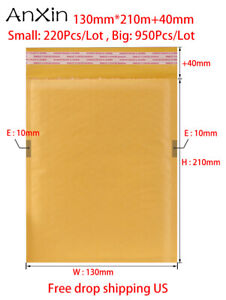 950pcs lot Kraft Bubble Mailers 130mm 210mm 40mm Padded Envelopes Self Seal