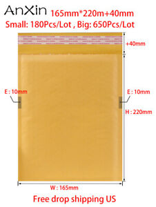 650pcs lot Kraft Bubble Mailers 165mm 220mm 40mm Padded Envelopes Self Seal