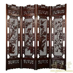Antique Chinese Rosewood Open Carved Screen Room Divider