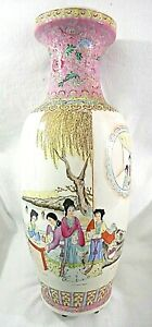 Chinese Famille Rose Republic Period Temple Vase 25 1 2 Tall