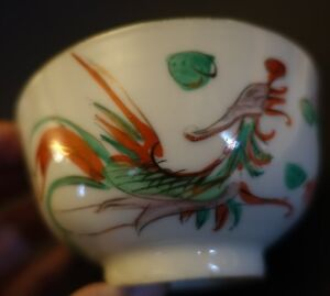 T66 B Chinese Porcelain Rice Bowl Phoenix Dragon Hand Painted 3 3 4 X 2 Inch