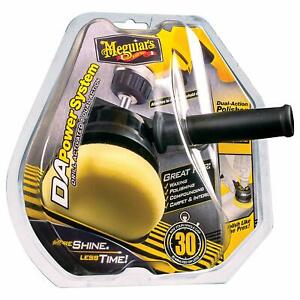 Meguiar s G3500 Dual Action Power System Tool Boost Your Car Care Arsenal