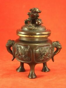 Chinese Bronze Censor With Lid Foo Dogs And Elephants 4 659g
