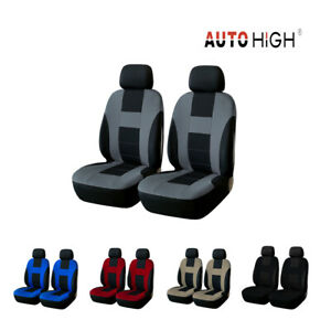 4pcs Universal Car Seat Covers Auto Protection Front Seat Cover For Truck Suv
