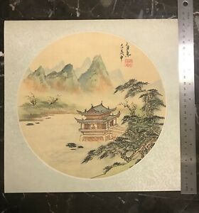 Antique Chinese Fan Leaf Painting On Silk