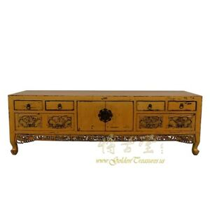 Antique Chinese Carved Bed Foot Chest Coffee Table