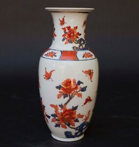 Chinese Hand Painted Vase With Floral Design 10 5 Tall