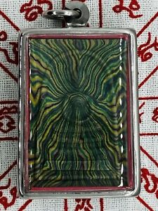 Thai Buddhist Monk Amulet Lp Pae Green Rainbow Somdej 1993