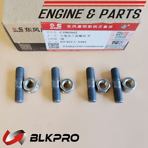 Original Studs Bolts Nuts Turbo Mounting Install For Dodge 5 9 Cummins 89 02