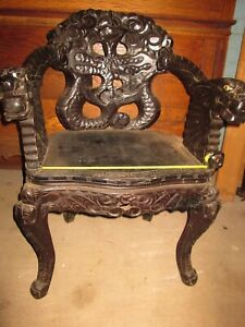 Raised Carved Dragon Chair