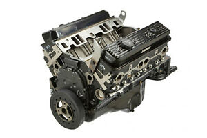 Gm Performance Parts 12681431 Crate Engine 350 Gm Truck L31 Hd 1996 2000