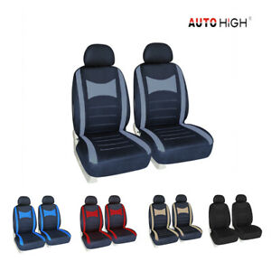 Autohigh 4pcs Car Seat Cover Accessories Interior Protection Front Seat Covers