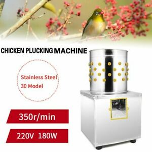 220v Poultry Plucker Plucking Machine Poultry De feather Machine Poultry Duck Us