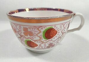 Antique 19th C English Staffordshire Pearlware Pink Luster Strawberry Tea Cup