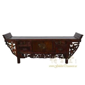Chinese Antique Carved Miss Chest Petit Altar Table
