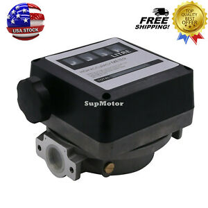 4 Digital Gasoline Petrol Meter 20 120l min For Diesel Oil Flow Meter Counter Us