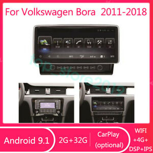 For Volkswagen Bora 2011 2018 2 32g Android 9 1 Dsp 4g Car Dvd Player Radio Gps