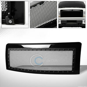 Fit 09 14 Ford F150 Glossy Blk Rivet Steel Wire Mesh Front Bumper Grille W Shell