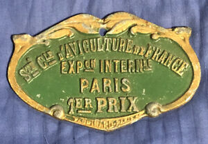 Antique French Agricultural Metal Plaque International Expo Paris 1st Prize