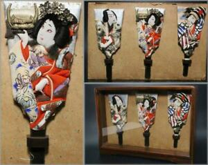 Wo82 Japanese Kabuki Actors 3 Small Hagoita Battledore Ornament W Glass Case