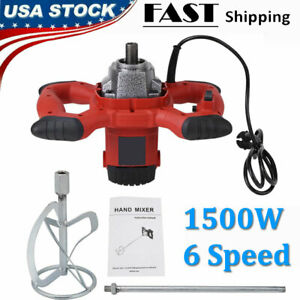 1500w Electric Mortar Mixer 6 Speed Paint Cement Grout Mortar Ac 110v New