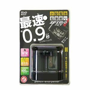 Kutsuwa Stad Pencil Sharpener Electric Supimo Battery powered Black Rs032bk