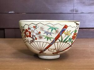 Y1077 Chawan Kyo Ware Signed Tea Ceremony Japanese Pottery Antique Bowl Japan