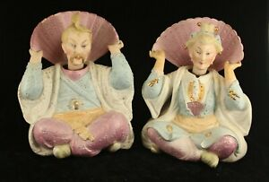 Pair Antique German Bisque Bobble Head Nodder Dolls Asian Excellent Condition