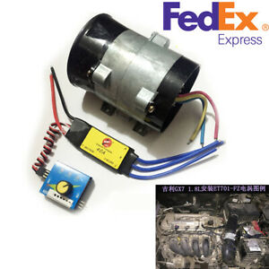 12v Car Electric Turbo Supercharger Kit Air Intake Fan Boost W Esc Us Stock
