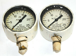 Two Vintage Ussr Air Pressure Gauges Manometers Industrial Steam Punk Metal