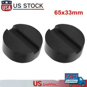 2pcs Rubber Pad Slotted Frame Rail Floor Jack Guard Adapter Lift Pinch Puck