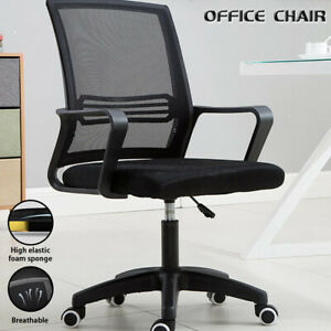 Adjustable Home Office Ergonomic Computer Chair Gaming Swivel Seat Furniture