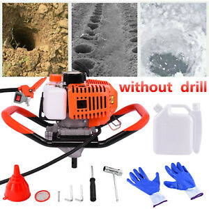 2 5hp 52cc Gas Powered Post Hole Digger Earth Auger 6500r min Without Drill