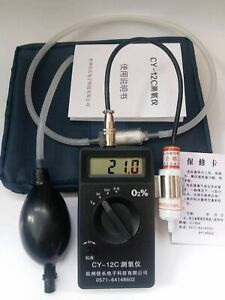 Pro O2 Oxygen Concentration Content Tester Detector Monintor Gas Analyzer Cy 12c