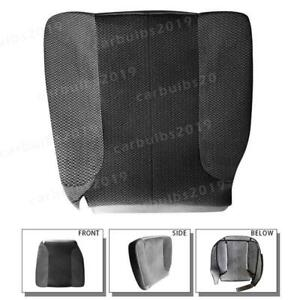 For Dodge Ram 1500 2500 3500 Slt 2003 2005 Driver Bottom Cloth Seat Cover New