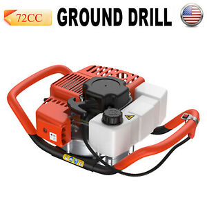 52cc 72cc Gas Powered Earth Auger Power Engine Post Hole Digger drill Bit Ground