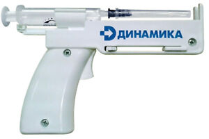 Automatic Injector Makes Injections Syringe Inject 5 Ml 3ml Squirt Gun Syringes
