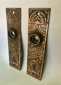 Pair Of Vintage Ornate Steel Door Plates Sized 1 5 5 75 Marked 1800s