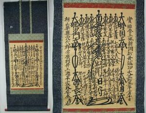 Hanging Scroll 148 Japanese Antique Buddhist Nichiren Mandala Gohonzon Japan