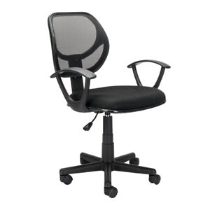 Adjustable Mesh Chair Home Office Computer Room Use Five star Feet Rolling Nylon