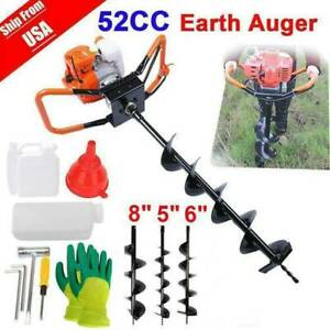 2 5hp 52cc Auger Post Hole Digger Gas Powered Auger Fence Ground Drill W 3 Bits